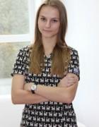 Кирюхина Алина Сергеевна