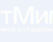 """Круглосуточная ветклиника """"ВЕТМИГ"""""""