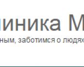 """Ветеринарная клиника """"Манол"""""""
