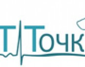 Ветеринарный Консультативно — диагностический центр «ВеТТочка»