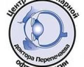 Центр ветеринарной офтальмологии доктора Перепечаева