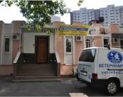Ветеринарные центры малотравматичной хирургии и комплексного восстановления Лебеди