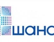 """Лабораторно-диагностический ветеринарный центр """"ШАНС БИО"""""""