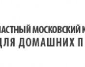 """Частный московский крематорий для домашних питомцев """"Кремень"""""""