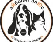 Сеть ветеринарных клиник Айболит Плюс