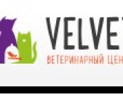 """Ветеринарный центр """"Velvet"""""""