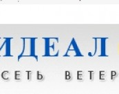 """Ветеринарная клиника """"Идеал"""""""