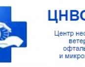 МВЦ ГБ доктора Олейник
