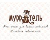Гостиница для кошек Мурротель
