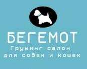 "Груминг салон для собак и кошек ""Бегемот"""