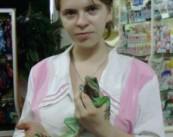 Матвеева Светлана Евгеньевна