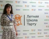 Мельникова Ютта Валерьевна