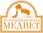 Сеть ветеринарных центров Медвет