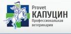 «Provet-Капуцин»