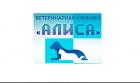"""Ветеринарная клиника """"Алисавет"""""""
