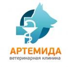 """Ветеринарный центр """"Артемида"""""""