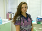Артышевская Яна Андреевна