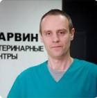 Зинин Алексей Юрьевич