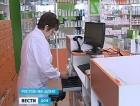 В Ростове-на-Дону ветеринария становится государственной. Выигрывают питомцы и владельцы